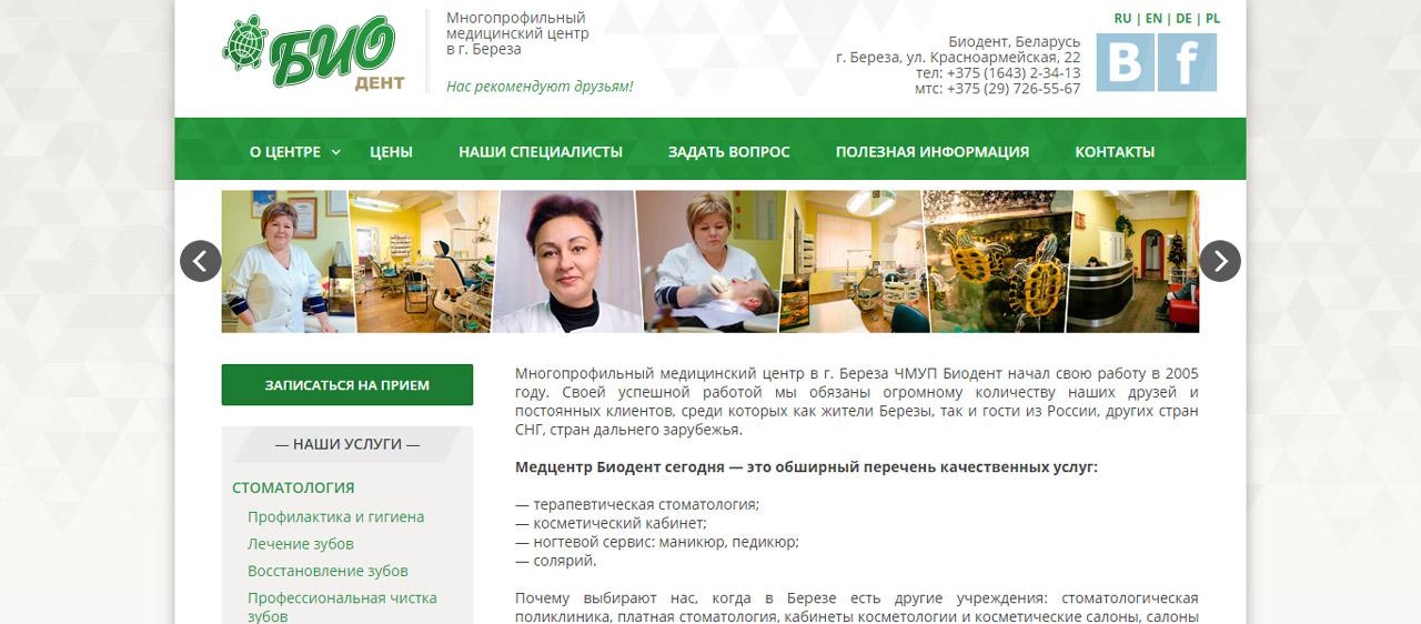 site_start